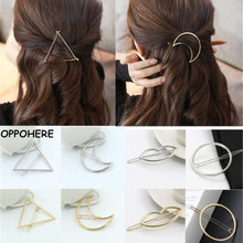 New Fashion Women Girls Hair Accessories Gold/Silver Plated Metal Triangle Circle Moon Hair Clips Metal Circle Hairpins Holder(China)