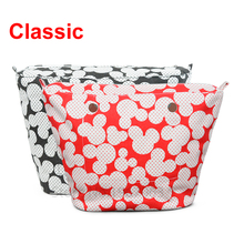1 piece Colourful Insert Lining Inner Pocket For Classic Big Obag o bag women's should bags Totes Handbags(China)