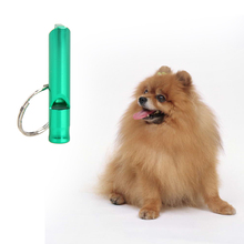 NEW Dog Whistle Keychain Pendant Keyring Pocket Pets Accessories Metal Color send at Random 47*9mm
