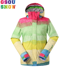 Hot Sale Winter Women's Ski Jacket Windproof Waterproof Gsou Snow Professional Ski Snowboard Jacket Thermal Warmth Sports Coats(China)