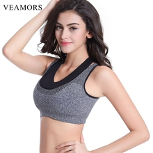 VEAMORS Absorb Sweat Quick Drying Yoga Shirt Tops Shockproof Sports Bras, Running Fitness Stretch Underwear Women Yoga Vest