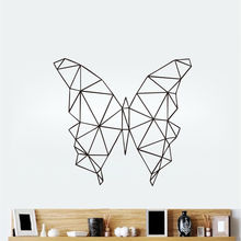 2016 popular Butterfly Solid Geometric Living Decal Home Decor Bedroom Insect Wall Sticker for kids' room os1445 free shipping(China)