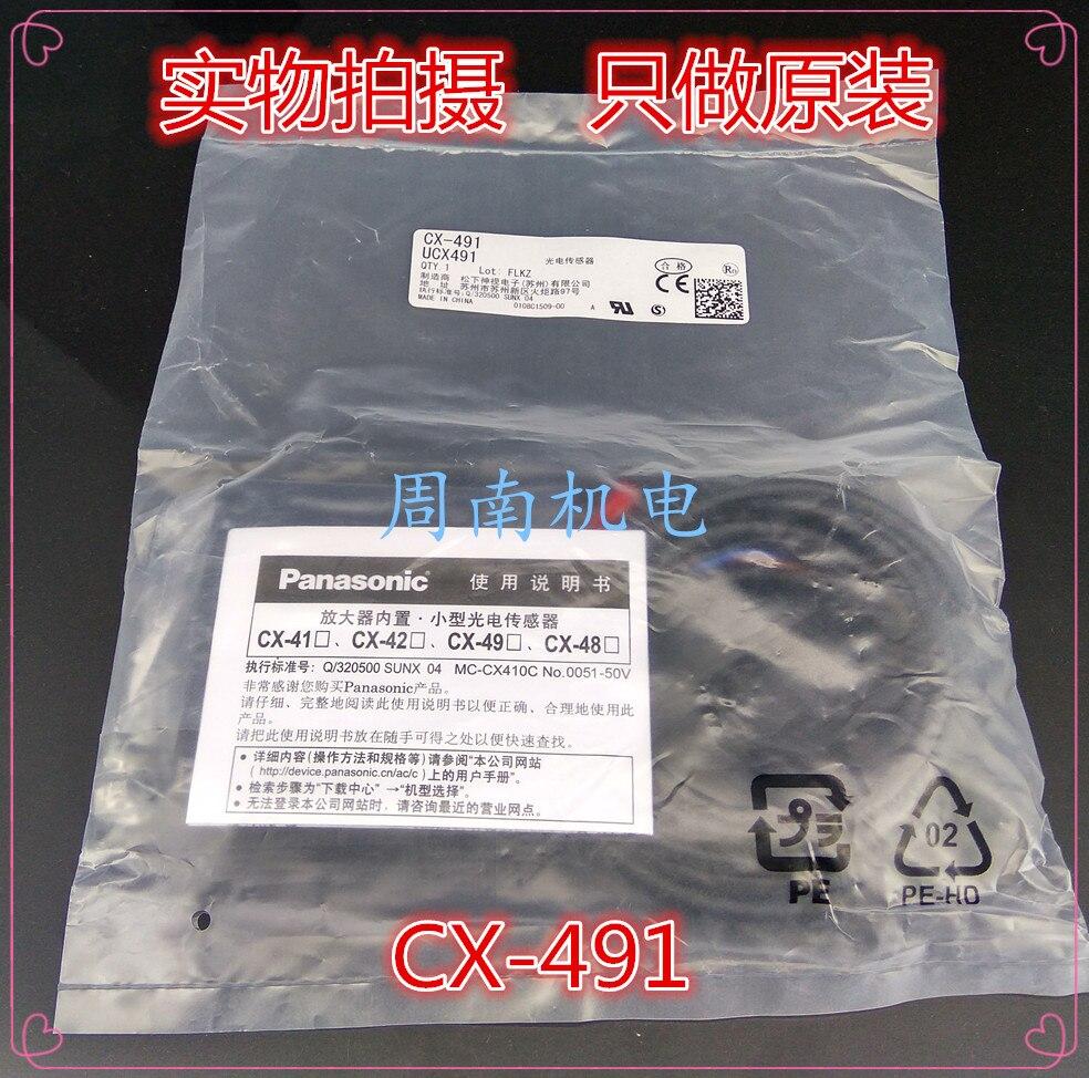 New CX-411/412/421/422/441/442/491/492.<br>