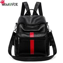 PU Leather Women Female Backpack Preppy Style Girls School Bag Larger Size Travel Rucksack Black Color Ladies Daypack