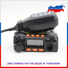 Classic QYT KT-8900/KT8900 Mini Mobile Radio Dual band 136-174/400-480MHz 25W high power Transceiver KT8900 Best sale car radio