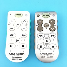 L102 Learning Remote Control Use for TV/SAT/DVD/CBL/CD/DVB-T for SAMSUNG LG SONY PHILIPS and other brand copy