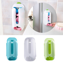 2016 New Home Useful Wall Mount Plastic Carrier Bag Storage Container Holder Organizer Recycle Box 30*13*7.5cm Hot Sale(China)