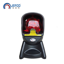 JP-OM3 Automatic Omnidirectional Laser Barcode Scanner 24 Line Bar Code Reader Hand-free Stand USB Top Quality(Hong Kong)