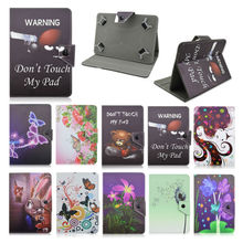 "High Quality For Digma D701/d700/E7.1 Painted Style Leather TPU Case for universal case 7"" tablet+Film"