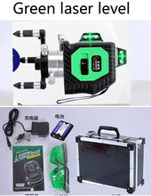 Green Laser Level 532nm  Cross Level Leveling with 360 Rotary Self Slash Function and Outdoor EU Lazer Levels