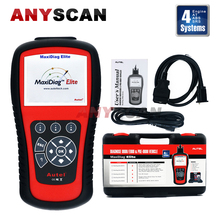 Autel Maxidiag Elite MD802 Engine AT ABS SRS 4 System Diagnostic Tool OBDII CAN EOBD Code Reader + DS Model MD802 Auto Scan Tool(China)