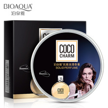 BIOAUA Mixed Flavor Classic Female Perfume Ointment Cream Solid Perfume Moisture Soothing Skin Care Beauty Perfumes For Women