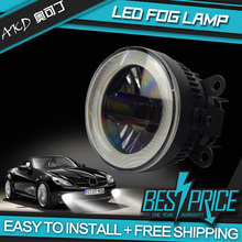 AKD Car Styling for SUBARU Legacy LED Fog Lamp FOG Light guide ANGEL EYE DRL Daytime Running Light Automobile Accessories