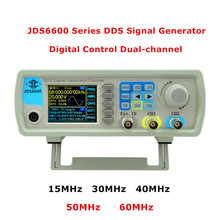 MAX 60MHz Digital Control Dual-channel DDS Function Signal Generator Frequency Meter Arbitrary Sine Waveform(China)