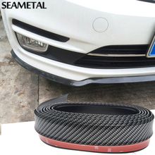 2.5M/lot Car Styling TPVC Rubber Skirt Carbon Fiber Plating Anti-scratch Front Lip Bumper Decoration For Audi BMW Toyota Mazda(China)