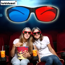kebidumei Hot sale Red Blue Cyan Framed 3D Myopia & General VISION Game Stereo Movies Anaglyph Glasses Plastic glasses