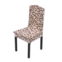 Removable Stretch Dinner Chair Covers Home Decoration Polyester Cloth Mixed Color Pattern