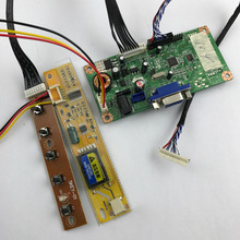 G104SN03 V1 G084SN03 V1 TS104SAALC01 LCD driver board set VGA(leave your panel number)(China)