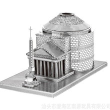 3D Metal model kits fashion Nano Puzzles DIY Creative gifts children and adult Rome Italy Pantheon modle toys