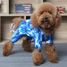 Teddy dog raincoat pet waterproof raincoat small dog clothes dog legs poncho Pet Jumpsuit Raincoat