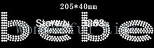 Free shipping   rhinestones transfers motif iron on be*b hot brand logo in small quantity 5PCS