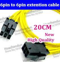 10PCS High Quality long 6pin to 6pin power cable Connector 20cm 6 pin to 6pin cable adapter 10pcs EXTENSION CORD