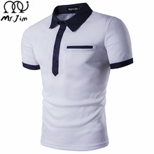 MR.JIM 2017 New Men Polo Shirt Performance Short Sleeves Polos Clothing Famous Camisetas Vetement Jersey Casual Hombre