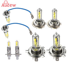 2x H1 H3 H4 H7 55W Yellow LED Car Light Halogen Lamp Bulb Car Styling HeadLight Lamp Xenon Fog Lights Dipped Beam