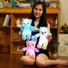 BOOKFONG 32CM Light Up LED Teddy Bear Stuffed Animals Plush Toy Colorful Glowing Bear Gift for Kids Home Decor