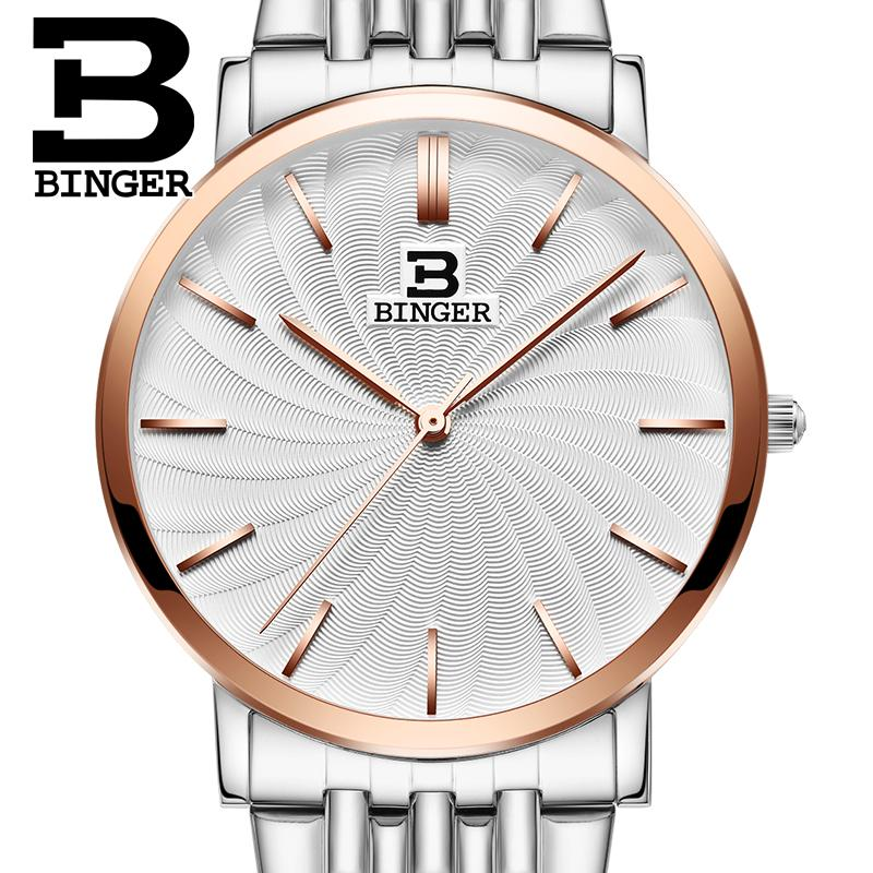 Switzerland BINGER mens watch luxury brand quartz  full Stainless steel ultrathin Wristwatches Waterproof clock B3051M-4<br>