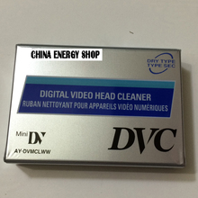 1 pc! High Quality Pana AY-DVMCLWW MiniDV Cleaning Cassette Tape Mini DV Digital Video Head Cleaner DVC Tape for DV Cameras(China)