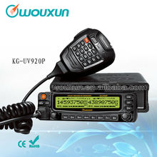 Wouxun KG-UV920P Mobile Transceiver 50W 136-174/400-480 MHz mobile radio vhf uhf cross bander repeater