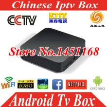 Freesat Android Box China Iptv Box free tv HD China HongKong Taiwan channels 250+ 1 Year with Android Box