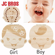 English Wooden Tooth Box Baby Boy & Girl Milk Teeth Save Organizer Kid Collecting Teeth Umbilical Cord Lanugo Gift Teeth Storage(China)