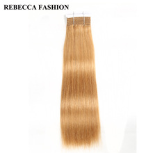 Rebecca Remy Pre Colored Human Hair bundles StrawBerry Blonde Hair Weave 27# For Salon High Ratio longest Hair PP 40%(China)