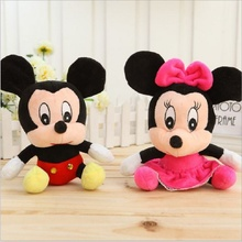 Skyleshine 2pcs/Lot 18CM Mickey Mouse Plush Toys High Quality Stuffed Mickey Minnie Doll Birthday Gift For Girls #ML0127
