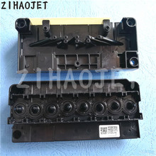 F160010 F158000 DX5 water based print head cover for Epson Pro 4880 4800 7880 9800 DX5 manifold plastic adapter