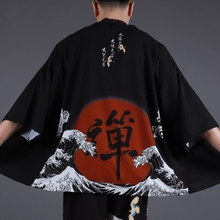 Kimono Jacket Shirt Clothing Yukata Samurai Costume Cardigan Men Haori