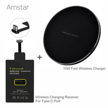 Buy Amstar Fast Qi Wireless Charger 10W Quick Wireless Charging Pad + Wireless Charger Receive Type-C Port LG G5 Nexus 6p 5x for $21.69 in AliExpress store