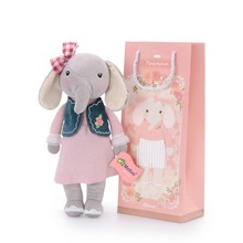 "METOO Plush Elephant Toys Girl Wear Cloth Dolls Pattern Skirt Plush Stuffed Gift Toys with Gifts Box for Kids Children 12*4""(China)"