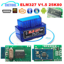 Hardware V1.5 Chip PIC18F25K80 2PCB ELM327 Bluetooth Auto Code Reader Super MINI ELM 327 Works ON Android Symbian FW V1.5 BEST
