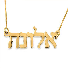 Gold plate Vermeil Custom Hebrew Name Necklace Box Chain Nameplate Pendent Personalized Jewelry
