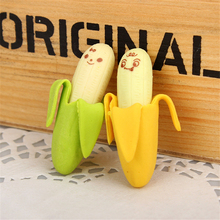 2 Pcs / Pack   Creative Cute  Banana Fruit Pencil Eraser Novelty Kids Student Learning Office Stationery