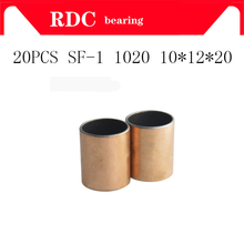 Buy Free shipping 20Pcs SF1 SF-1 20pcs 1020 1020 10*12*20 Self Lubricating Composite Bearing Bushing Sleeve 10 x 12 x 20mm