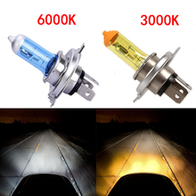 2 PCS H1 H3 H4 H7 H8 880 881 9005 9006 H11 Halogen Light Fog Light Lamp DC 12V 100W Yellow / Spuer White Bulbs For universal car(China)