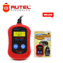 Autel MS300 CAN OBDII Auto Scanner MS 300 OBD2 EOBD Car Code Reader Data Tester Diagnostic Tool better than ELM327 BLUETOOTH(China)