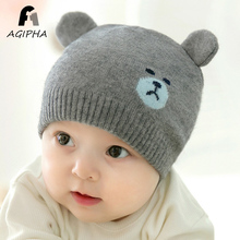 Winter Baby Knitted Beanie Hats For Girls Boys Cute Bear Pattern Kids Caps Lovely Bear Ears Children Hats Type JN02(China)