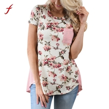 Feitong Women T Shirts 2017 Fashion Summer Short Sleeve O Neck Striped Floral Printed Casual Tops Tee Shirt femme camiseta mujer(China)