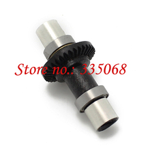 HENGLONG 3851-3 RC mini car Sacker sport 1/18 spare parts No.3-013.3-025 Differential(China)
