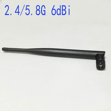 2.4Ghz 5Ghz dual band antenna 5.8G with 6dbi high gain wifi antenna Omni  RP-SMA Connector NEW Wholesale